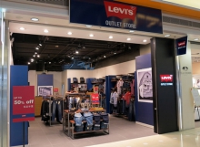 Levis Factory Outlet Store Hong Kong