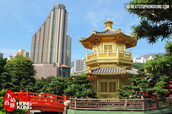 pavilion of absolute of perfection in nan lian garden - Nan Lian Garden