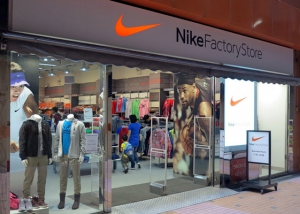 Nike Factory Outlet Store Hong Kong
