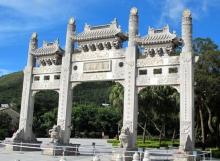 Po Lin Monastery Hong Kong