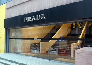 Prada Factory Outlet Store Hong Kong