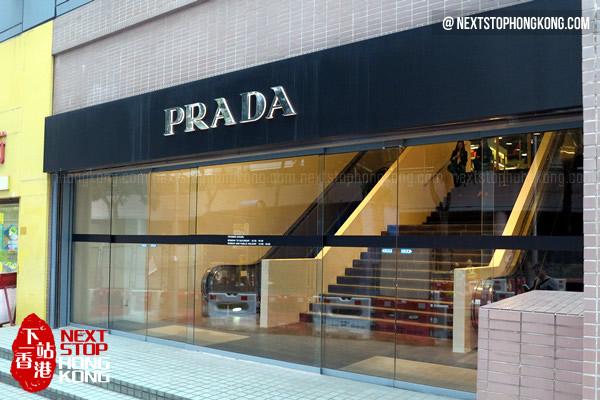prada hong kong online store