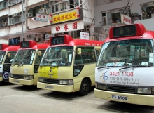 Red Minibuses Hong Kong