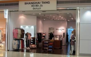 Shanghai Tang Factory Outlet Store Hong Kong