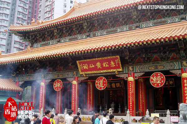 The Main Altar of Sik Sik Yuen Wong Tai Sin Temple and Worshipers