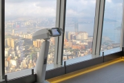 2017 Closure Schedule of the sky100 Hong Kong Observation Deck