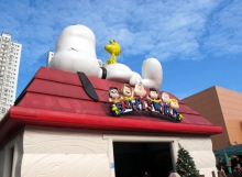 Snoopy World Hong Kong