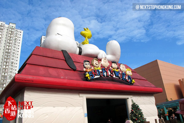 Doghouse Entry in Snoopy's World