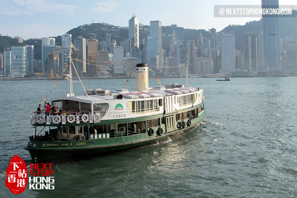 Star Ferry TST