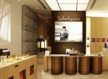Sulwhasoo Spa