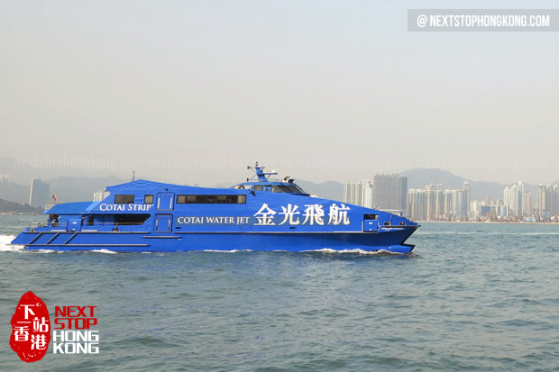Cotai Water Jet leaving Hong Kong