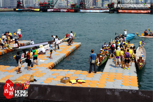 Hong Kong Dragon Boat Race
