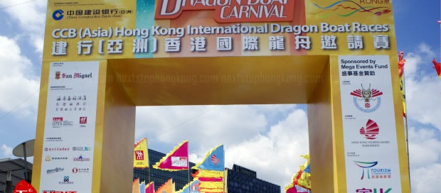 Dragon Boat Carnival Hong Kong 2014