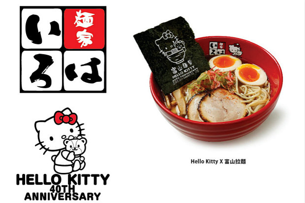 Hello Kitty Iroha Ramen 40th Anniversary Hong Kong
