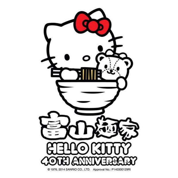 Hello Kitty x Iroha Ramen Hong Kong for the 40th Anniversary Celebration