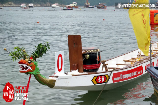 Hong Kong Dragon Boat Race Festivals 2014