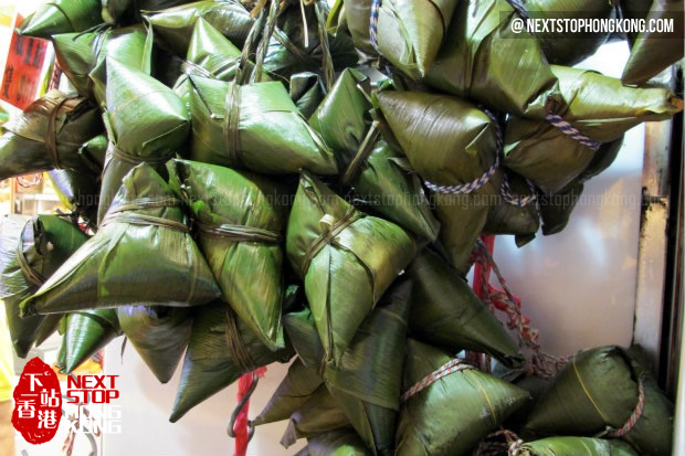 Zongzi Store with different options