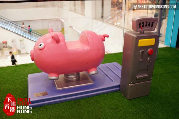 Piggy Kiddie Ride