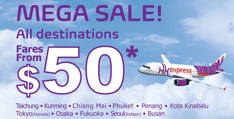 Mega Sale of HK Express