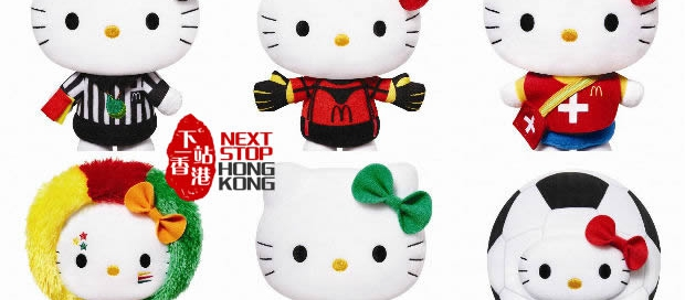 Hello Kitty FIFA World Cup McDonalds