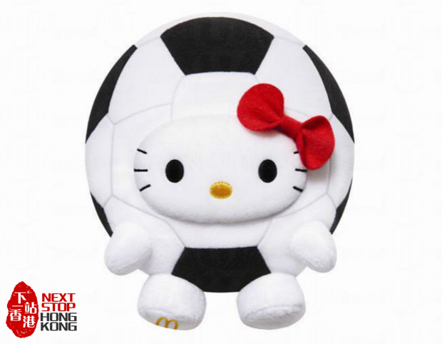 "Hong Kong McDonalds Hello Kitty ""K League"" Collection - Limited Ball Kitty"