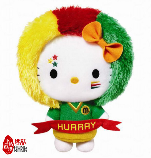 "Hong Kong McDonalds Hello Kitty ""K League"" Collection - Crazy Fan"