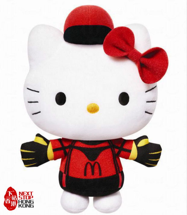 "Hong Kong McDonalds Hello Kitty ""K League"" Collection - Goalkeeper"
