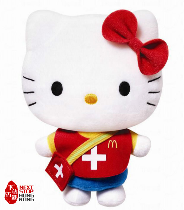 "Hong Kong McDonalds Hello Kitty ""K League"" Collection - Medic"