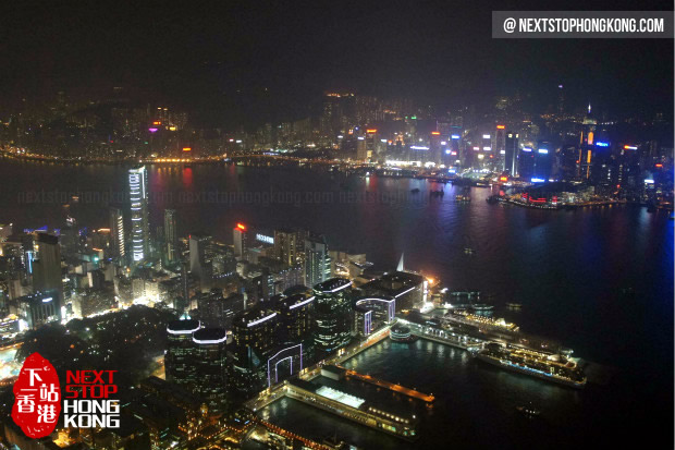 Victoria Harbor from the Ozone Bar