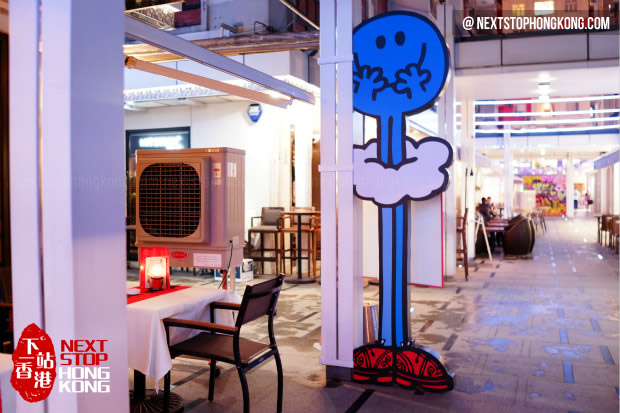 "Fashion Walk X Mr. Men & Little Miss ""A WALK IN FASHION by Michael Lau"" Exhibition 2014"