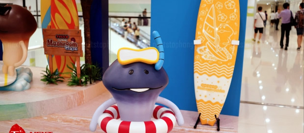Harbour City Mushroom Garden Summer Wave Party 2014