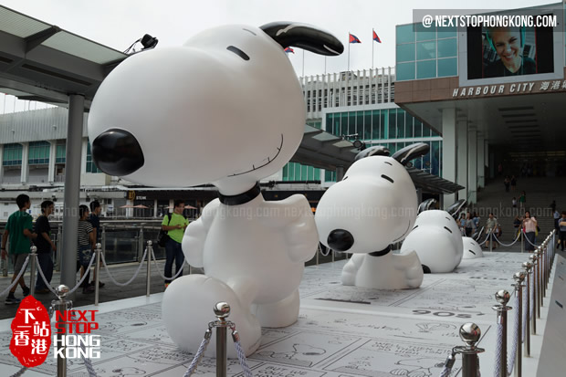 Harbour City Snoopy Art and Life Exhibition