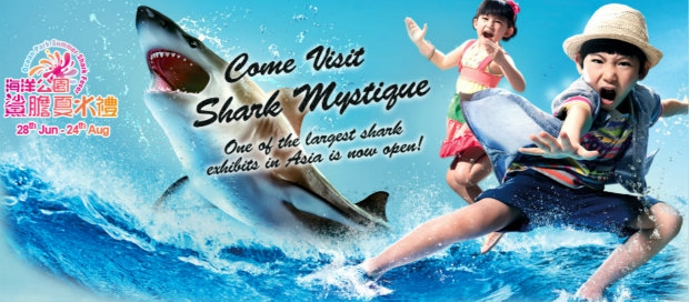 Hong Kong Ocean Park Shark Mystique