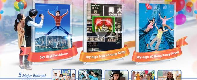 Sky100 Hong Kong Observation Deck Promotion