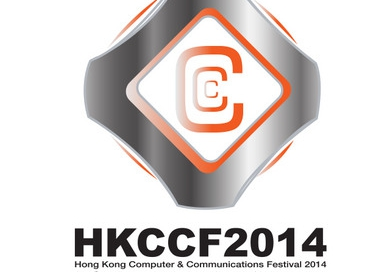 Hong Kong Computer and Communications Festival 2014