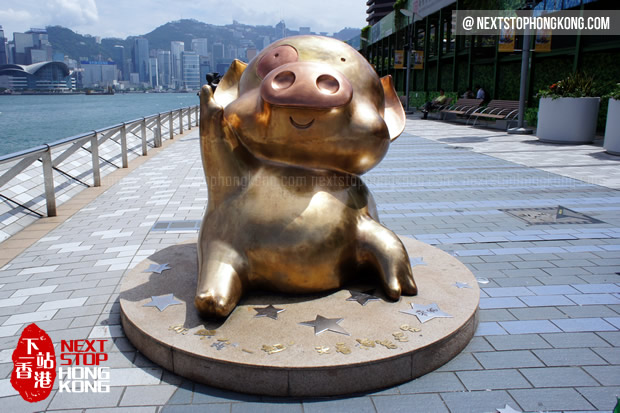 Lovely McDull on Avenue of Stars
