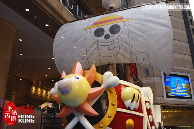 """One Piece Docks at Hong Kong"" x Times Square"