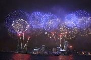 Hong Kong New Year Countdown Celebration 2016