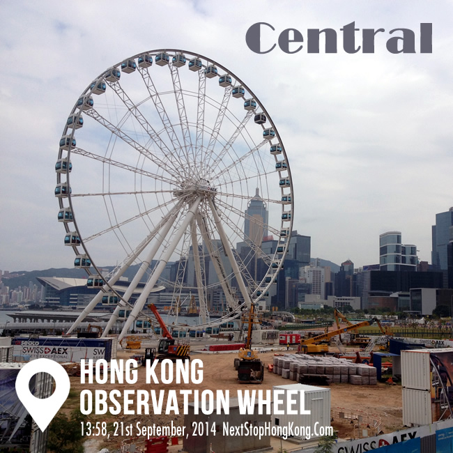 Hong Kong Observation Wheel in Central