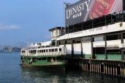Goodbye, Wan Chai (East) Star Ferry Pier