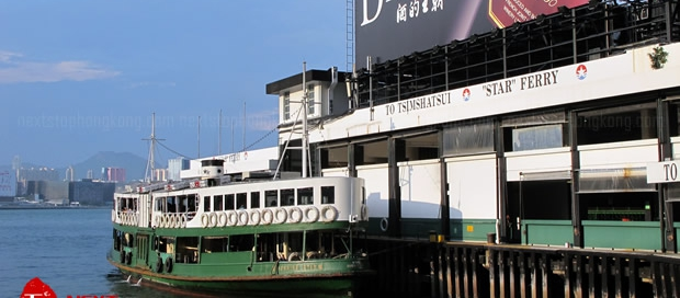 Wan Chai Star Ferry Pier