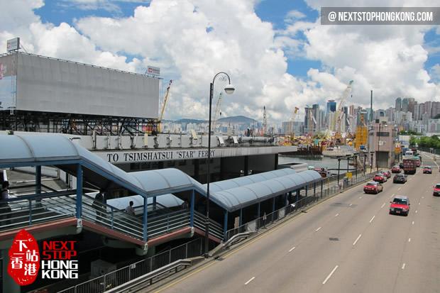 Wan Chai (East) Star Ferry Pier