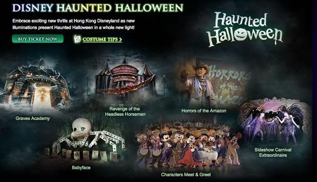Disney Hong Kong Haunted Halloween 2014