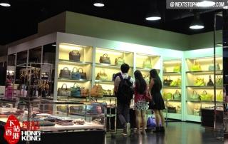 Prada and Miu Miu Outlet Hong Kong