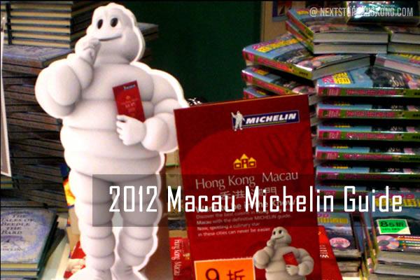 2012 Macau Michelin Guide