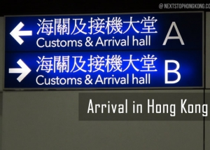 Arrival in Hong Kong