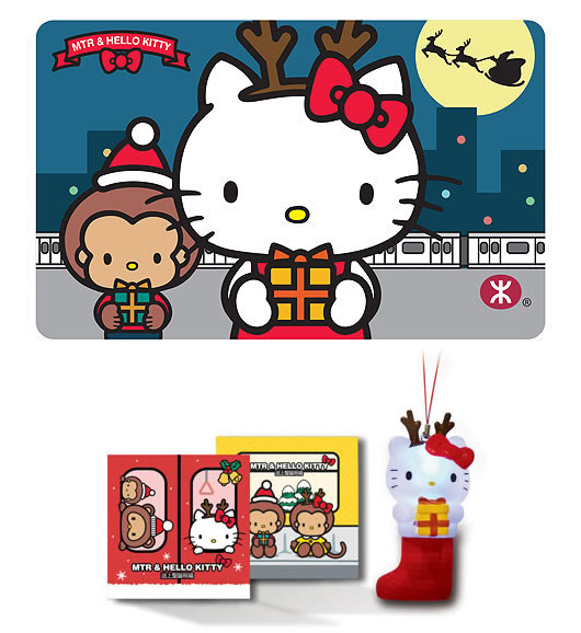 MTR x Hello Kitty Christmas Souvenir Ticket Set - A Sparkling Christmas