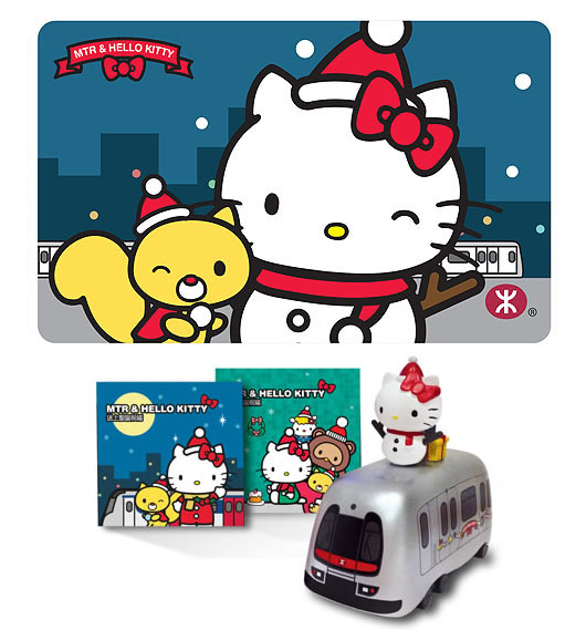 MTR x Hello Kitty Christmas Souvenir Ticket Set - A Joyful Christmas
