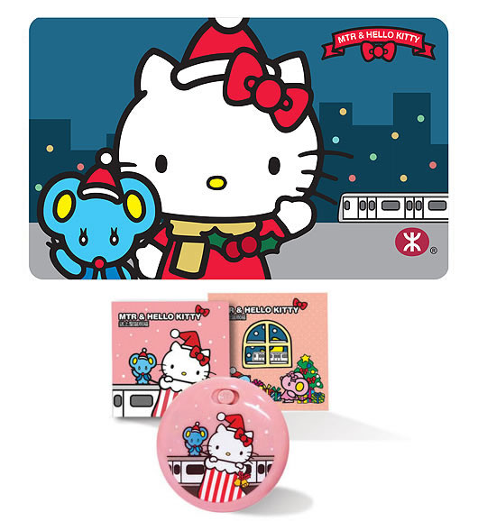 MTR x Hello Kitty Christmas Souvenir Ticket Set - A Heart Warming Christmas