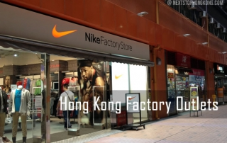 Hong Kong Factory Outlets